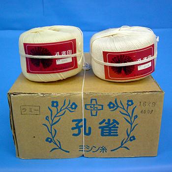 ロー引き麻糸写真